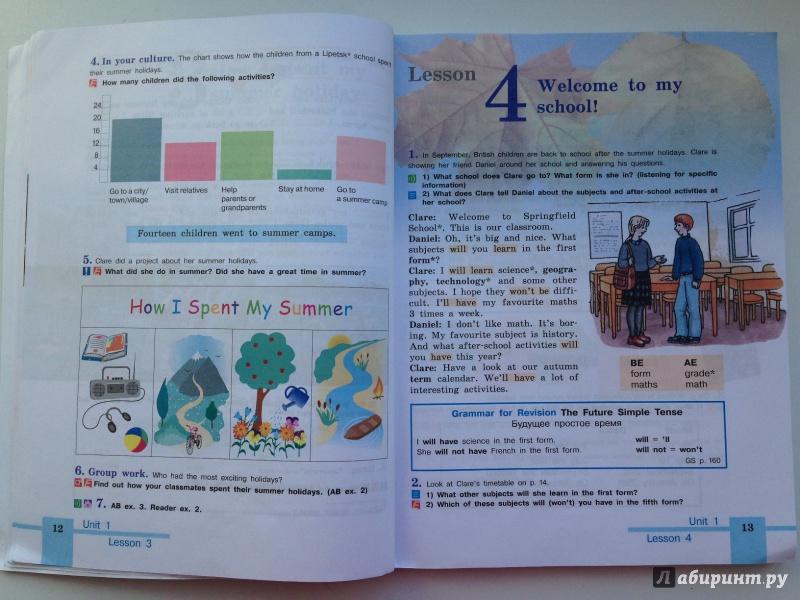 учебник английскому лапа гдз языку по 6 костина кузовлев