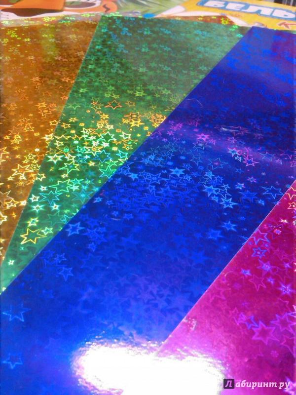 Иллюстрация 1 из 3 для Картон 7 листов, 7 цветов, голографический (24394)   Лабиринт - канцтовы. Источник: Anastasia Bond