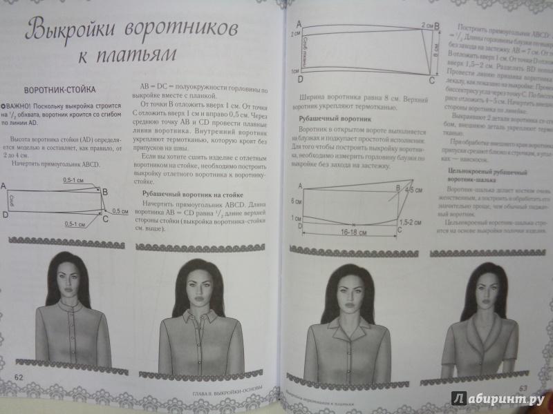 купить ткань для свадебного платья в новосибирске