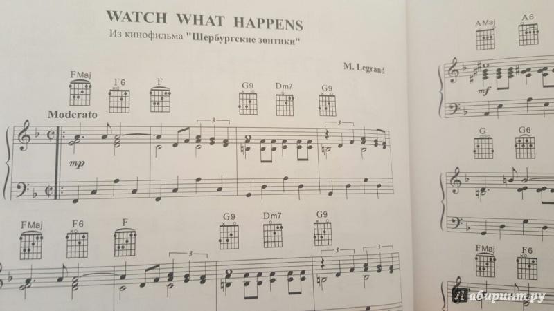 Иллюстрация 1 из 2 для Хиты зарубежной эстрады для голоса в переложении для фортепиано, гитары. Выпуск 3 | Лабиринт - книги. Источник: Marianna Gurevich