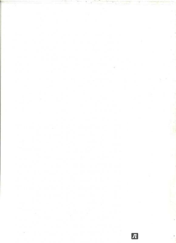 Иллюстрация 1 из 7 для Папка-уголок А4 (мягкий пластик) (CYЕ310-12C) | Лабиринт - канцтовы. Источник: Елена Весна