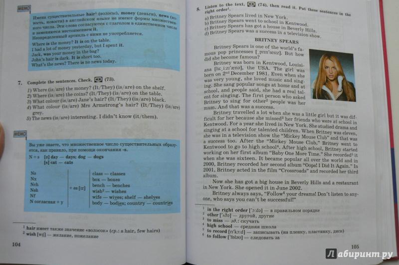 английскому 3 по гдз год обучения 7 михеева