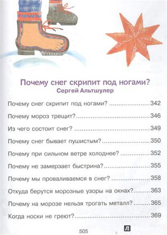 загадки про дневник на казахском языке