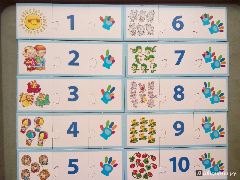 Иллюстрация 1 из 12 для Пальчики | Лабиринт - игрушки. Источник: Сулейманова  Сабрина