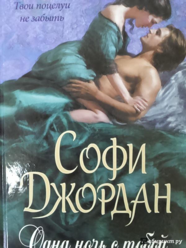 Лесби популярные книги