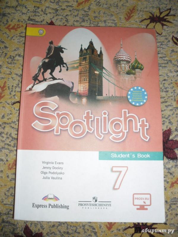 Гдз английский 8 класс учебник подоляко