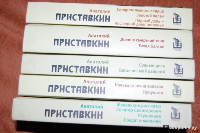 ирина котова королевская кровь книга 4