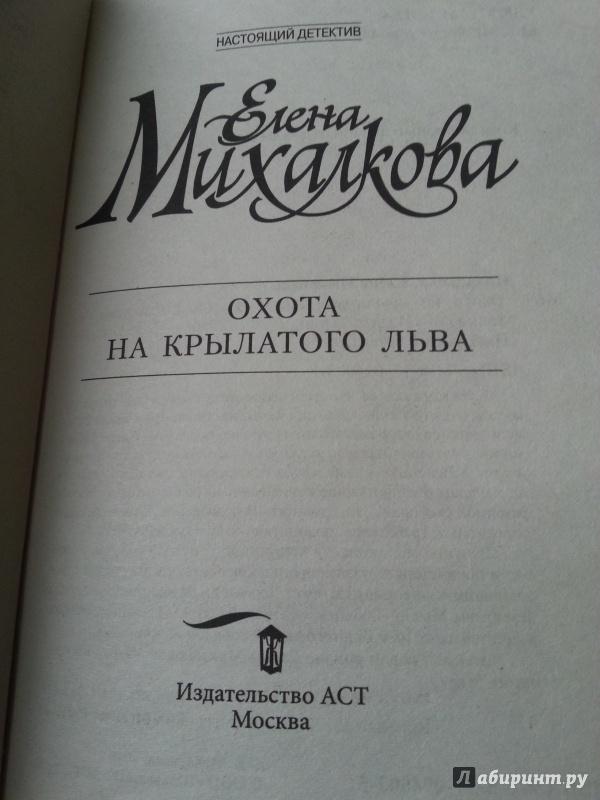Читать и скачать книгу герасимова в epub, fb2, txt.