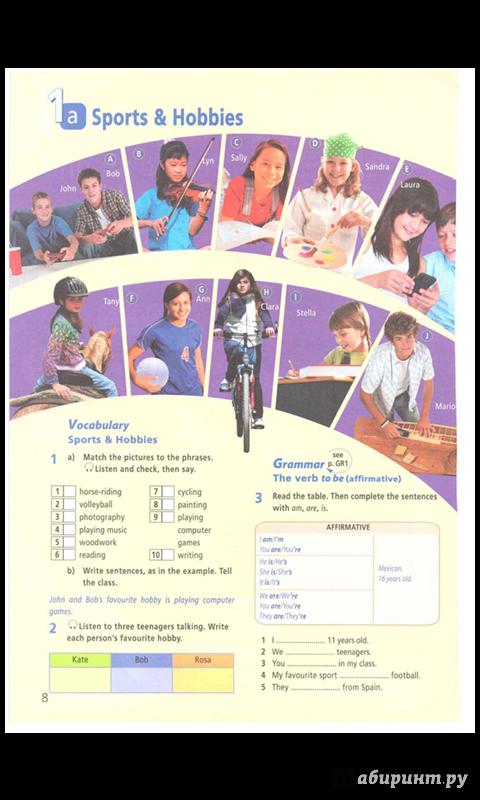 Учебник по английскому 6 класс starlight решебник скачать