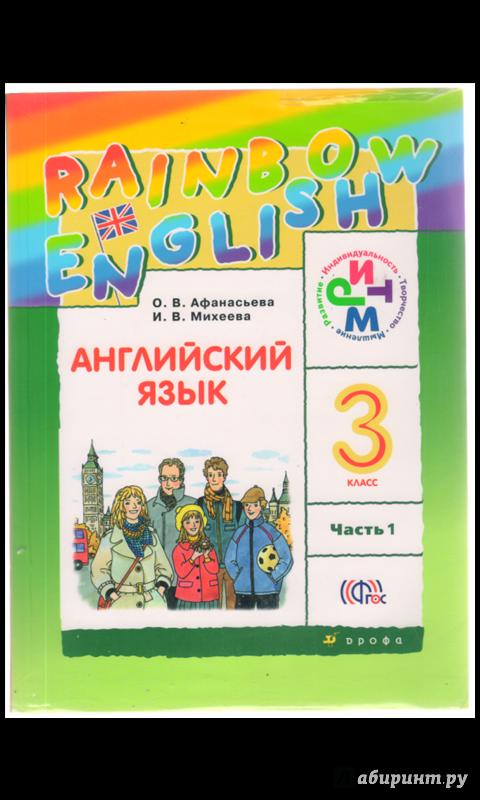 Сайт Всех Решебников По Английскому Языку