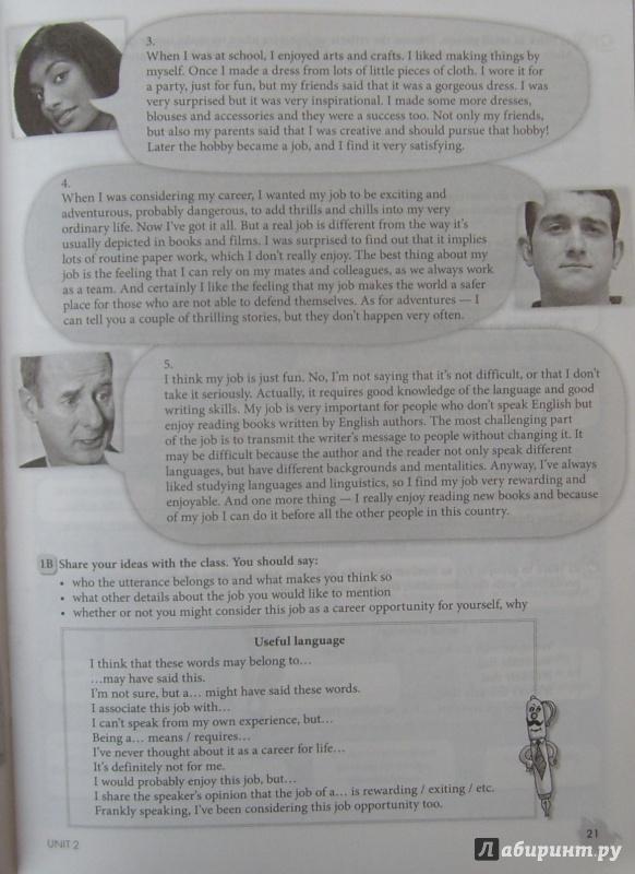 Иллюстрация из для Английский язык enjoy english класс  Иллюстрация 8 из 20 для Английский язык enjoy english 11 класс Рабочая тетрадь