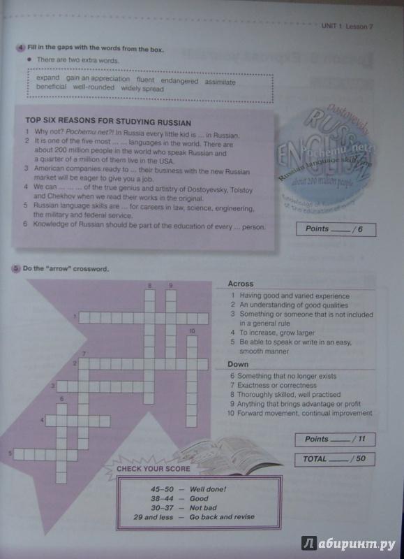 Учебник по английскому гроза 11 класс онлайн