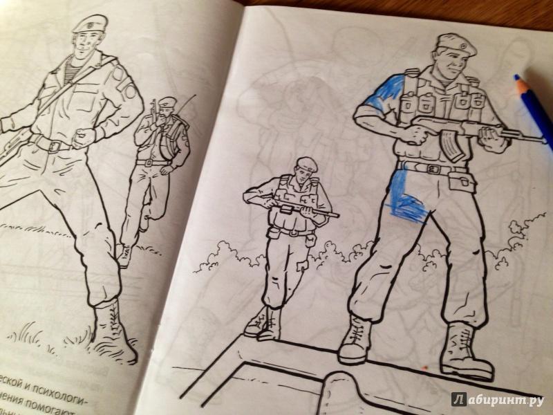 Раскраски десантные войска