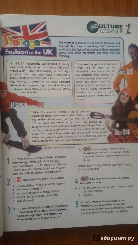 гдз по английскому языку 10 класса дули михеева