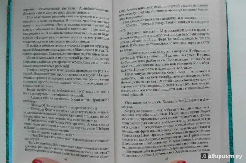 Гдз По Риторике За 5 Класс Арханова Долинина