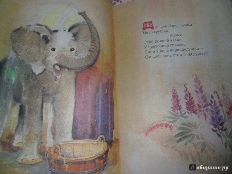 Иллюстрация 28 из 48 для Малышам о малышах. Стихи - Виктор Кожевников | Лабиринт - книги. Источник: ElenaZ