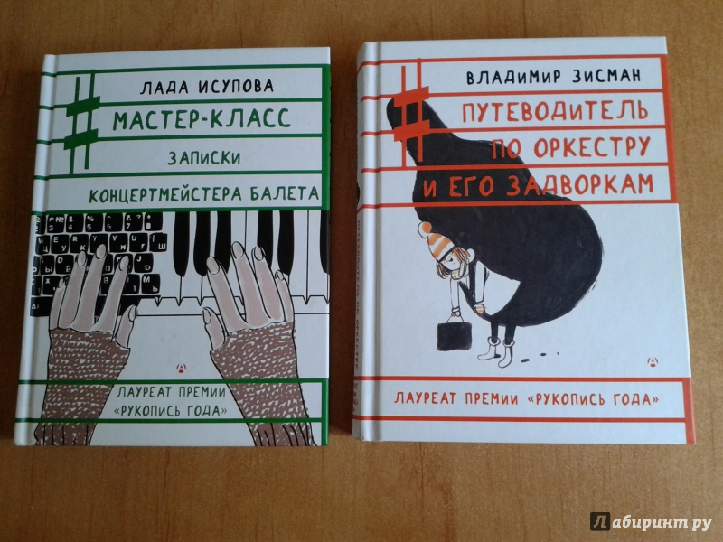 МАСТЕР КЛАСС ЗАПИСКИ КОНЦЕРТМЕЙСТЕРА СКАЧАТЬ БЕСПЛАТНО