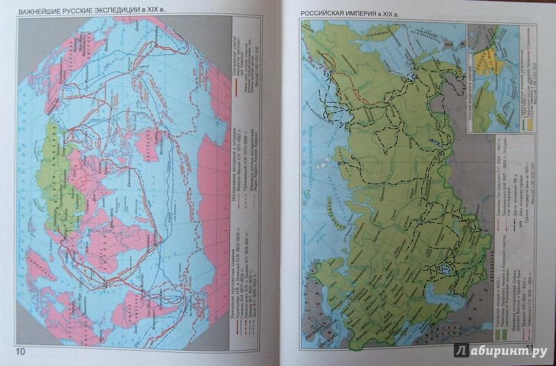 класс атлас комплектом карт россии истории с гдз 6 по контурных