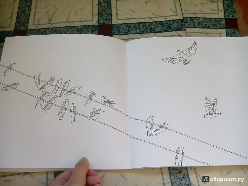 Иллюстрация 43 из 50 для Птицы счастья. Раскрась свой мир и добавь жизни цвета | Лабиринт - книги. Источник: Костюк  Анастасия