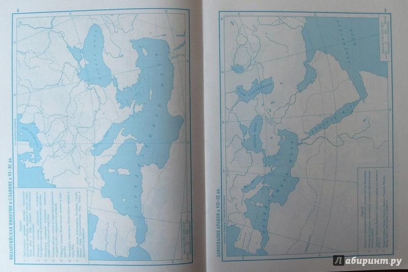 контурные карты по истории 7 класс гдз средневековье