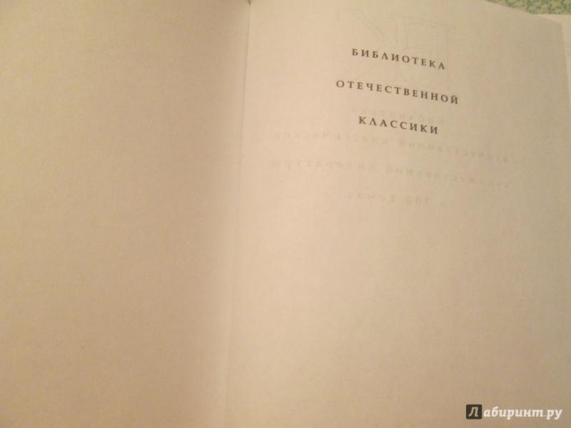 Иллюстрация 1 из 37 для Стихотворения. Поэмы - Анна Ахматова   Лабиринт - книги. Источник: NiNon