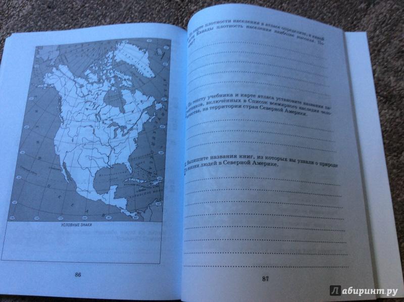 И и.в.душина гдз рабочая география 7 тетрадь океанов материков класс