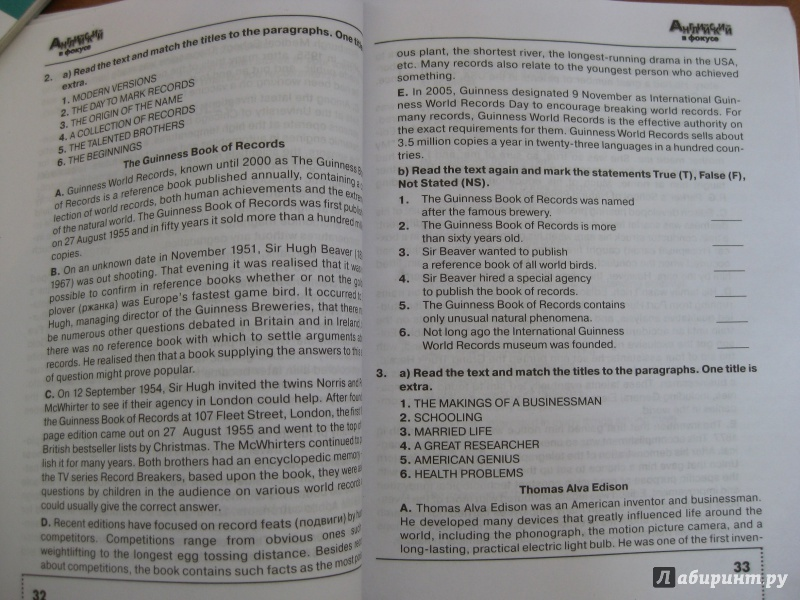 гдз по английскому языку 6 класс английский в фокусе в формате гиа