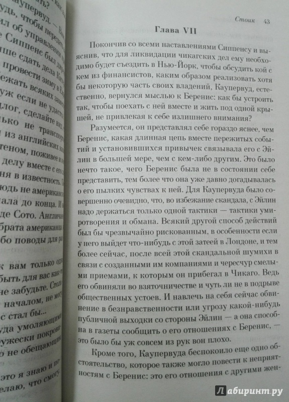 достоевский был знаком с толстым