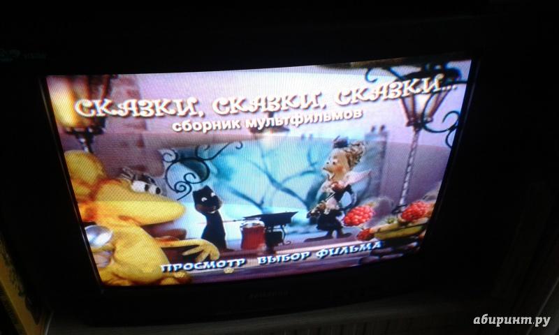 Иллюстрация 1 из 19 для С днем рождения! Выпуск 3 (DVD) - Ю. Трофимов | Лабиринт - видео. Источник: Verousya
