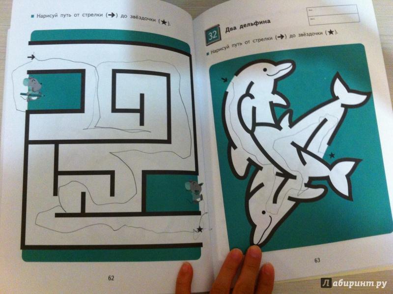 Иллюстрация 35 из 62 для KUMON. Простые лабиринты - Тору Кумон | Лабиринт - книги. Источник: Лабиринт