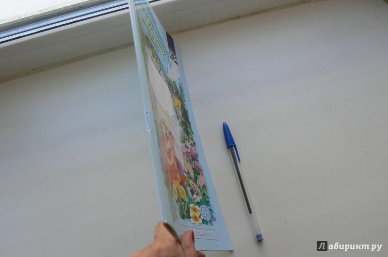 Иллюстрация 1 из 24 для Добро пожаловать в экологию! Рабочая тетрадь для детей 5-6 лет. Старшая группа. Часть 2. ФГОС - Ольга Воронкевич | Лабиринт - книги. Источник: Марина