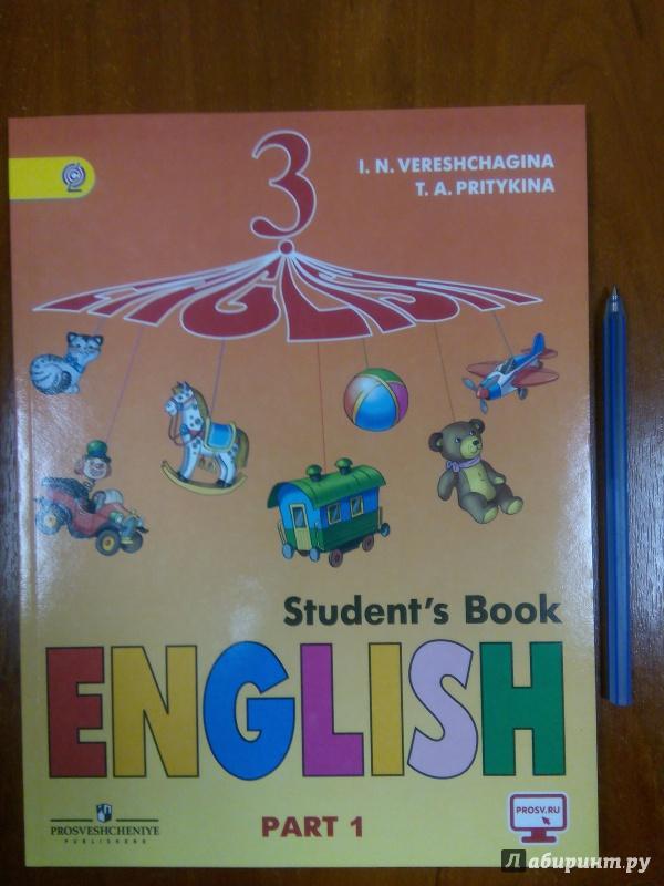 английский язык 3 класс учебник стр 29
