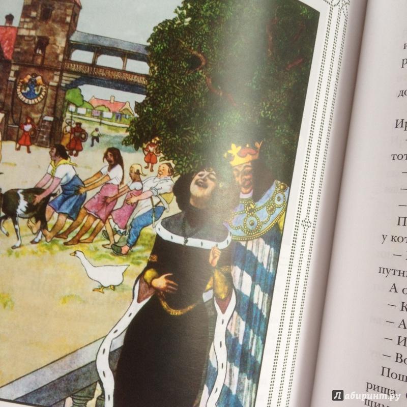 Иллюстрация 56 из 57 для Златовласка - Яромир Карел   Лабиринт - книги. Источник: Мещерякова  Ольга Юрьевна