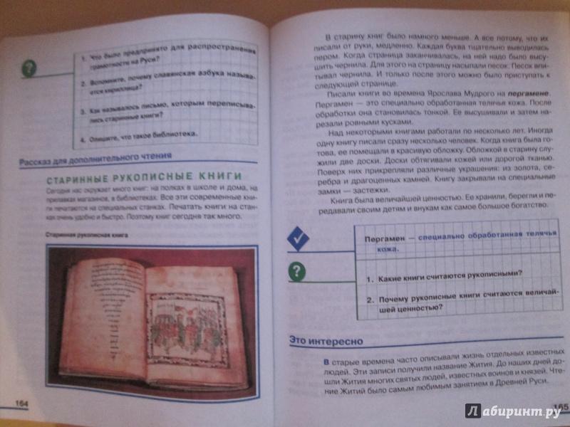 пузанов бородина история отечества 8 класс учебник
