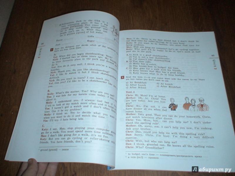 рабочая 4 тетрадь решебник английскому по класса для