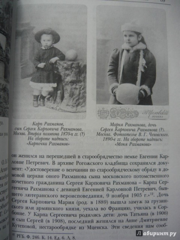 Е М Юхименко Лучшие книги  livelibru
