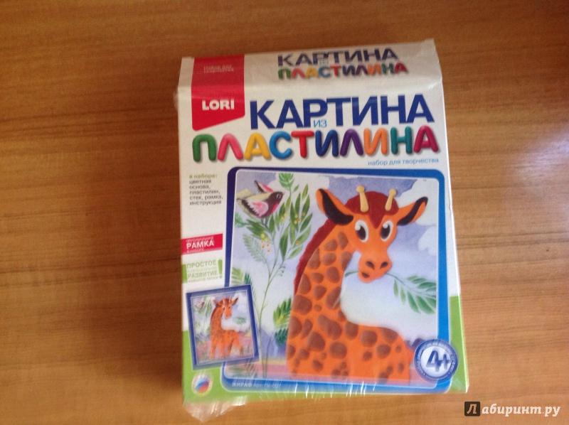 Иллюстрация 6 из 20 для Жираф (Пк-007)   Лабиринт - игрушки. Источник: Кононова Мария