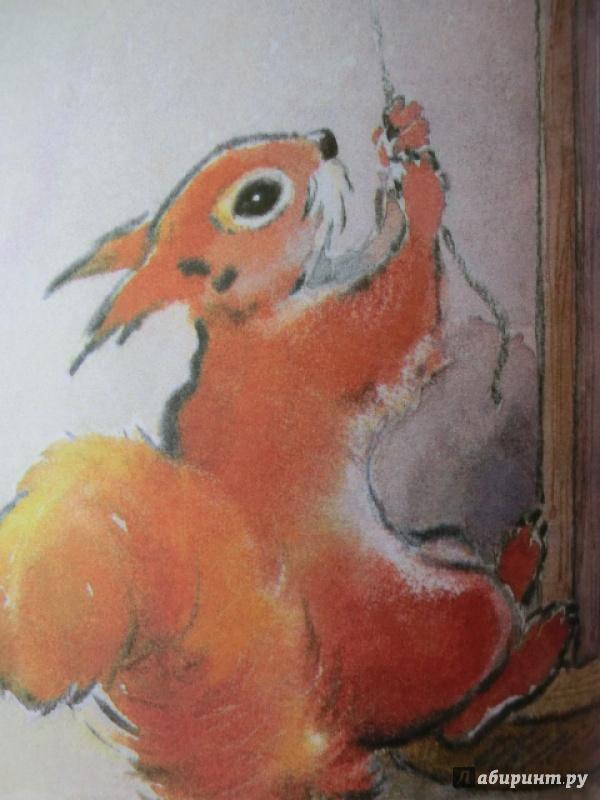 Иллюстрация 46 из 48 для Малышам о малышах. Стихи - Виктор Кожевников   Лабиринт - книги. Источник: НАТАЛИЯ