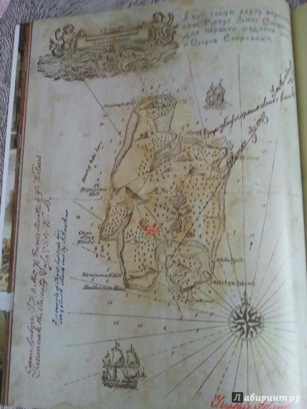 Иллюстрация 15 из 28 для В поисках острова Сокровищ. Пираты и джентльмены - Алла Солопенко | Лабиринт - книги. Источник: Оля Островски