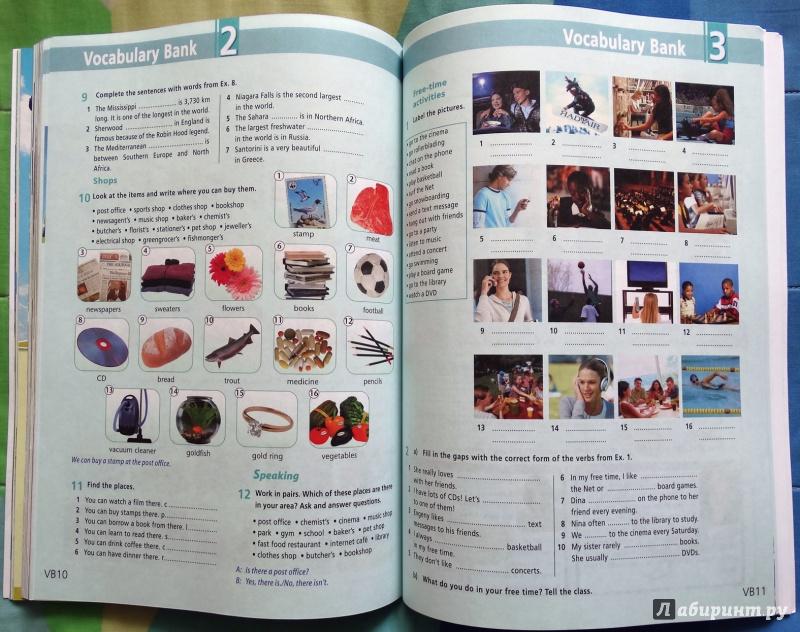 гдз английский 5 класс баранова дули учебник