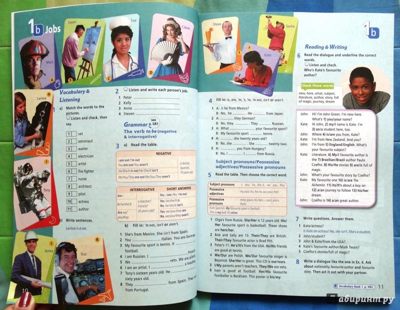 гдз английский 5 класс баранова в учебнике