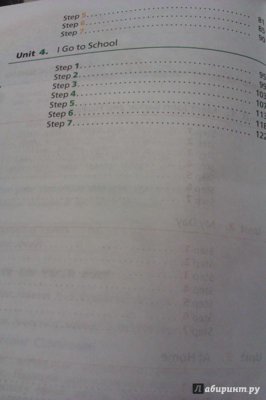 английский язык 4 класс unit 4