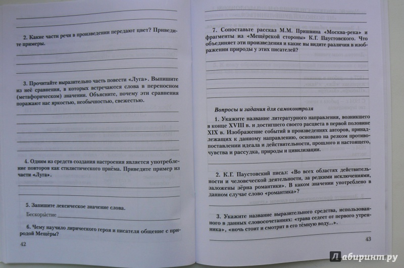 Соловьев против Соловьева Худеть или не худеть?