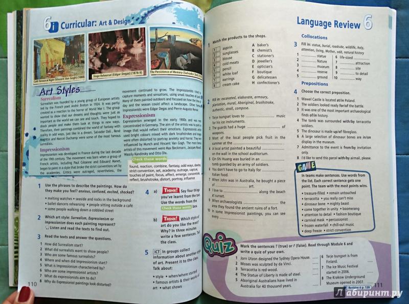 гдз по английскому 6 класс ксения баранова учебник