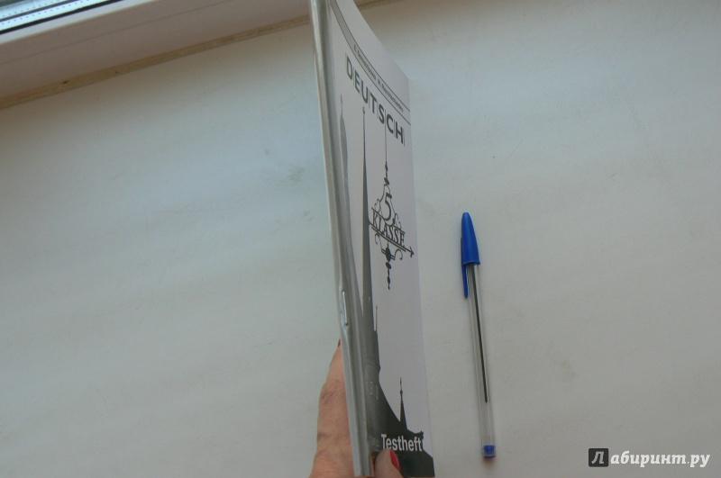 Иллюстрация из для Немецкий язык класс Контрольные задания  Иллюстрация 1 из 4 для Немецкий язык 5 класс Контрольные задания для подготовки к