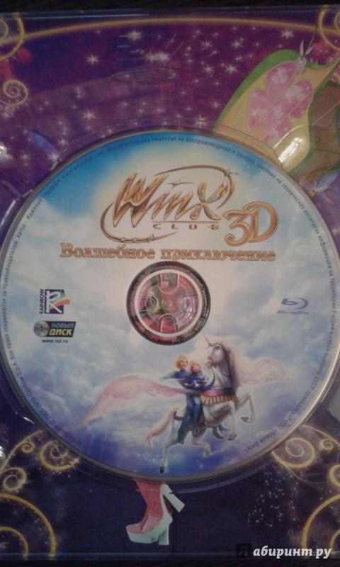 Иллюстрация 1 из 3 для Winx Club. Волшебное Приключение (Blu-ray) | Лабиринт - видео. Источник: Бородин  Алексей