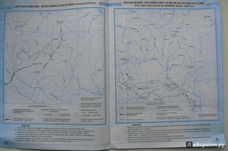 Гдз По Контурным Картам 8 Класс История России 17-18 Века