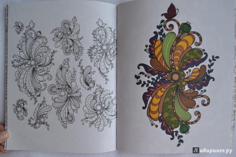 """Книга: """"Зендудлы. Узоры и цветы. Антистресс раскраска для ..."""