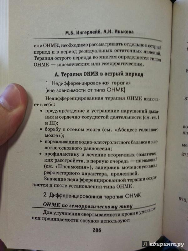 pdf Flux 1998