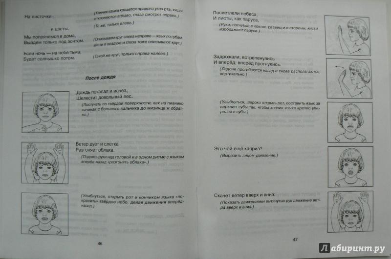 ebook gcse
